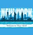 new york usa city skyline silhouette vector image vector image