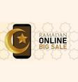 ramadan online big sale smartphone mobile discount vector image vector image