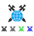 global protection flat icon vector image vector image