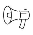 monochrome loudspeaker icon vector image