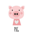 cute little pig animal icon vector image vector image