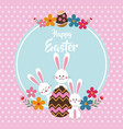 happy easter bunnies egg floral dots background vector image vector image
