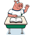 pig class vector image