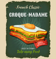retro fast food french sandwich poster vector image vector image