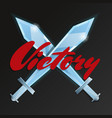 victory game element with crossed swords vector image vector image