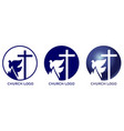 church logo set symbol christianity cross vector image vector image