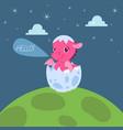 cute newborn dinosaur bacartoon vector image