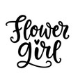 flower girl lettering wedding calligraphy vector image vector image