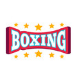 logo with crown and stars for boxing vector image vector image