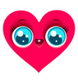 pink cute heart vector image