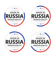 set four russian icons made in russia vector image vector image