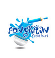 songkran festival songkran is thai culture bowl w vector image vector image
