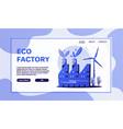 ecological factory concept cartoon vector image vector image