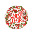 happy new year lettering design circle floral vector image vector image