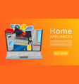 home and household appliances and electronics vector image