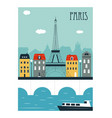paris city france vector image