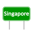 Singapore road sign vector image vector image