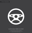 car wheel premium icon vector image vector image