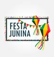 festa junina celebration background holiday vector image vector image