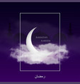 ramadan kareem card with islamic crescent mosque vector image vector image