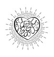 romantic lettering inside heart shape with rays vector image vector image