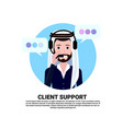 arab call center headset agent man client support vector image vector image