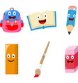 cute school supplies cartoon vector image vector image