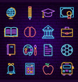 education neon icons vector image vector image