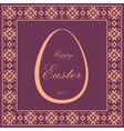 Easter background ornament vector image vector image