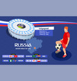 football world cup composition vector image vector image