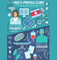 primary care and surgery medical clinic banner vector image vector image