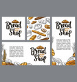 vertical poster with bread color hand vector image vector image