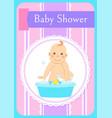 bashower greeting card infant bathing in basin vector image vector image