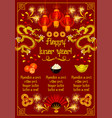 chinese new year greeting decoration banner vector image