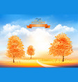 season autumn background with gold trees and vector image