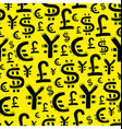 Black currency signs usd pound euro and yen On vector image vector image