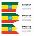 ethiopia flag banners collection independence day vector image vector image