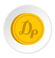 gold coin with drachma sign icon circle vector image vector image