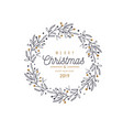 merry christmas and new year card banner vector image