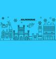 russia kaliningrad city winter holidays skyline vector image vector image