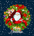 christmas greeting card gifts and xmas wreath vector image vector image