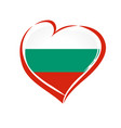 love bulgaria emblem colored vector image vector image
