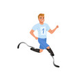 cheerful man with artificial legs running marathon vector image vector image