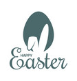 easter egg with rabbit easter bunny ears on white vector image vector image