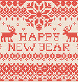 Happy New Year Scandinavian or russian style vector image vector image