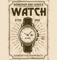 watch repair and service advertising poster vector image