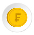 gold coin with franc sign icon circle vector image vector image