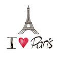 inscription i love paris vector image