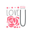 love u logo template original design colorful vector image vector image