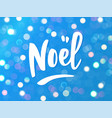 noel hand drawn letters holiday greetings quote vector image vector image